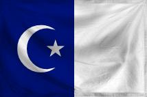 The Islamic Republic of Al A