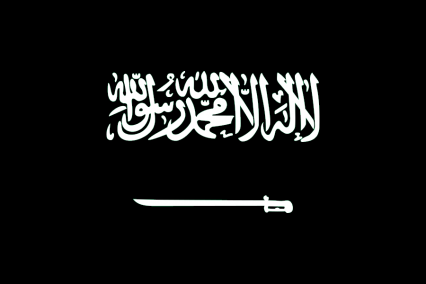 The Caliphate of Paradise
